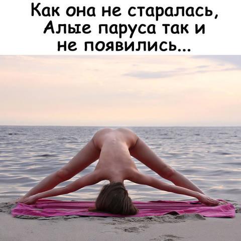 http://images.vfl.ru/ii/1530890412/45683d27/22381780_m.jpg