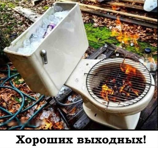 http://images.vfl.ru/ii/1530891276/985cc771/22381958_m.jpg