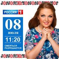 http://images.vfl.ru/ii/1530943861/db6cdcdd/22387632_s.jpg