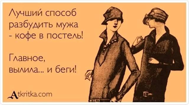 http://images.vfl.ru/ii/1530945166/23de12f1/22387816_m.jpg