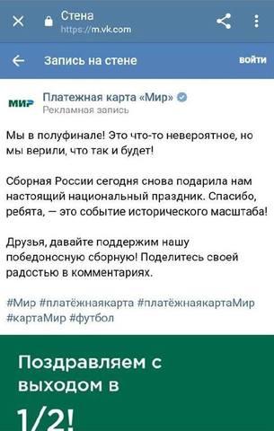 http://images.vfl.ru/ii/1530962880/797f92db/22390669_m.jpg