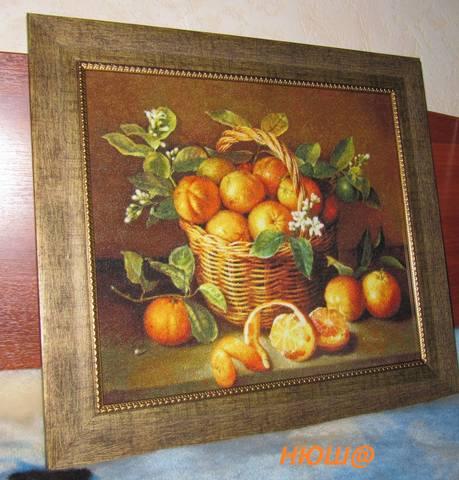 http://images.vfl.ru/ii/1530968316/40bc914b/22391424_m.jpg