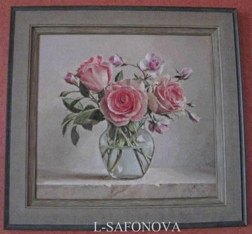 http://images.vfl.ru/ii/1530968484/5ecd147a/22391495_m.jpg