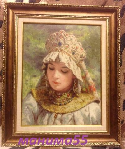 http://images.vfl.ru/ii/1530968486/04300a74/22391503_m.jpg