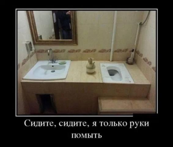 http://images.vfl.ru/ii/1530988492/a77e8ee7/22394764_m.jpg