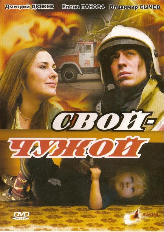 http//images.vfl.ru/ii/15310190/3eae2c6b/22396844.jpg