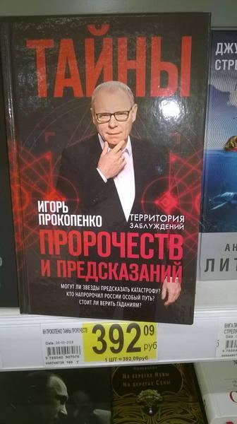 http://images.vfl.ru/ii/1531035273/c1fec9bb/22398222.jpg