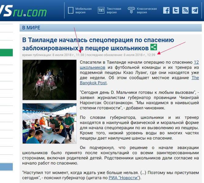 http://images.vfl.ru/ii/1531053053/8a45e0a3/22401480.jpg