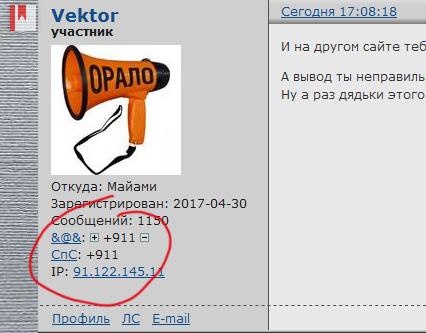 http://images.vfl.ru/ii/1531059871/5d26f3bc/22402913.jpg