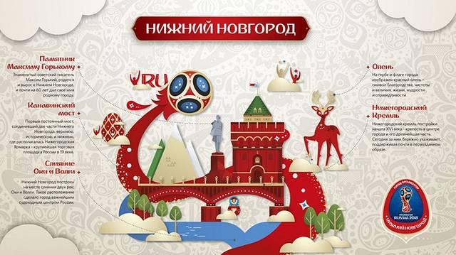 http://images.vfl.ru/ii/1531074372/36bb0d45/22405753.jpg