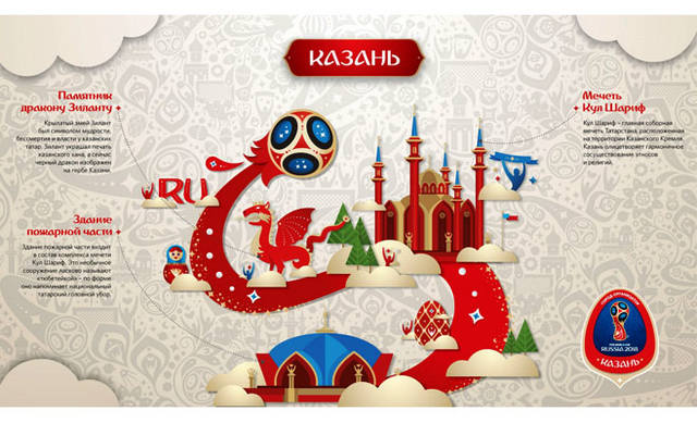 http://images.vfl.ru/ii/1531074699/52db8c1e/22405788.jpg
