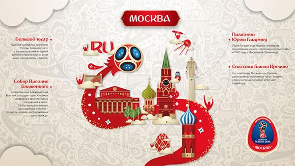 http://images.vfl.ru/ii/1531074757/31477b8a/22405792.jpg