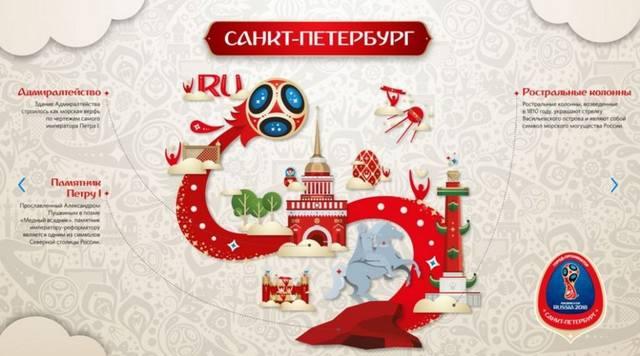 http://images.vfl.ru/ii/1531074832/5e2a4cef/22405797.jpg