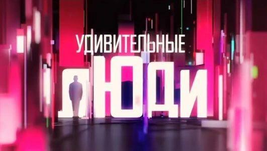http://images.vfl.ru/ii/1531078311/52230c2b/22406535.jpg