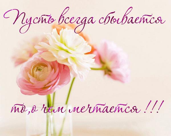 ПРЯ-ЗДРЯ-ВЛЯЕМ!! - 3 - Страница 28 22407505_m