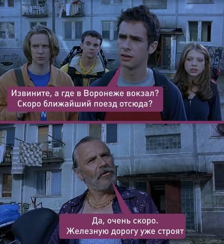 http://images.vfl.ru/ii/1531124289/e6e3f5a9/22410582_m.jpg