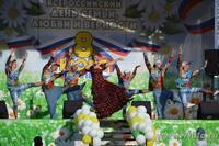 http://images.vfl.ru/ii/1531124418/eea9db96/22410615_s.jpg