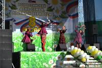 http://images.vfl.ru/ii/1531124419/223a1caa/22410620_s.jpg