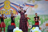 http://images.vfl.ru/ii/1531124419/895c2959/22410616_s.jpg