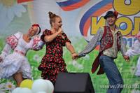 http://images.vfl.ru/ii/1531124419/b0c1d4c8/22410624_s.jpg
