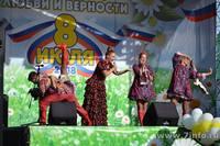 http://images.vfl.ru/ii/1531124419/d20d0c59/22410619_s.jpg