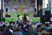 http://images.vfl.ru/ii/1531124419/ebe0c10b/22410618_s.jpg