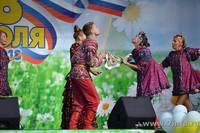 http://images.vfl.ru/ii/1531124420/0e9864b8/22410628_s.jpg