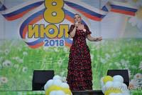 http://images.vfl.ru/ii/1531124420/30e506e3/22410626_s.jpg