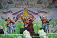http://images.vfl.ru/ii/1531124420/b6d644ac/22410627_s.jpg