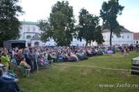 http://images.vfl.ru/ii/1531124421/71a48160/22410634_s.jpg