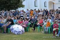 http://images.vfl.ru/ii/1531124421/d160c331/22410632_s.jpg