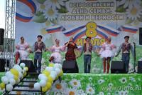 http://images.vfl.ru/ii/1531124422/f8417dc9/22410637_s.jpg