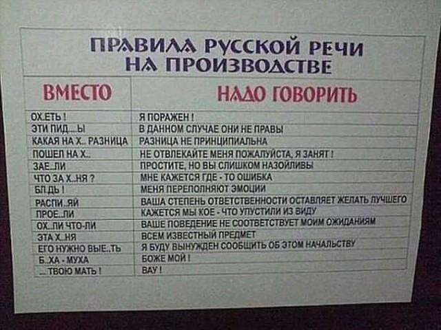 http://images.vfl.ru/ii/1531148088/422d6583/22416379.jpg