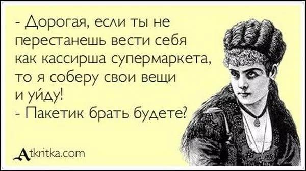 http://images.vfl.ru/ii/1531239445/5837e78a/22431977_m.jpg