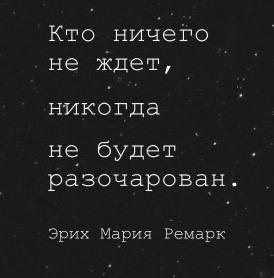 http://images.vfl.ru/ii/1531239516/16f29eba/22431999_m.jpg