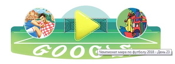 http://images.vfl.ru/ii/1531259491/9baf4b94/22436125.jpg