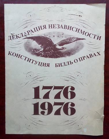 http://images.vfl.ru/ii/1531280526/e68f1c2b/22437262_m.jpg