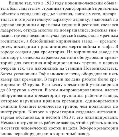 http://images.vfl.ru/ii/1531288108/955cf9b3/22437951_m.jpg