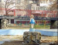 http://images.vfl.ru/ii/1531288924/265c4bf9/22438074_s.jpg