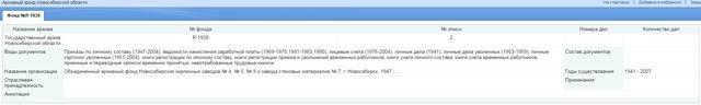 http://images.vfl.ru/ii/1531288926/4ce9610c/22438080_m.jpg