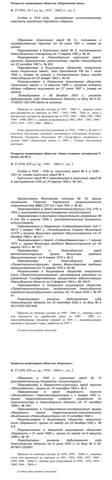 http://images.vfl.ru/ii/1531289165/f1652bbd/22438102_m.jpg