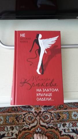 http://images.vfl.ru/ii/1531310944/37df65cb/22442920_m.jpg