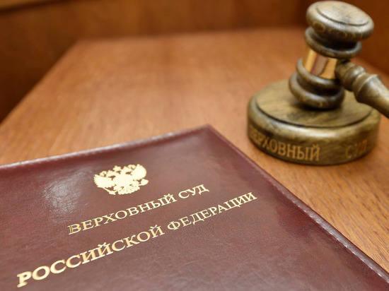 http://images.vfl.ru/ii/1531330470/343bd338/22446460_m.jpg