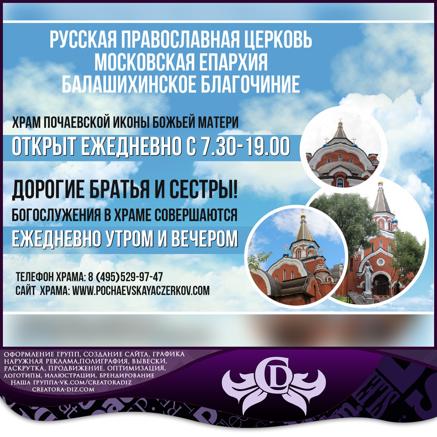 http://images.vfl.ru/ii/1531394063/e29bfe4f/22454156.png