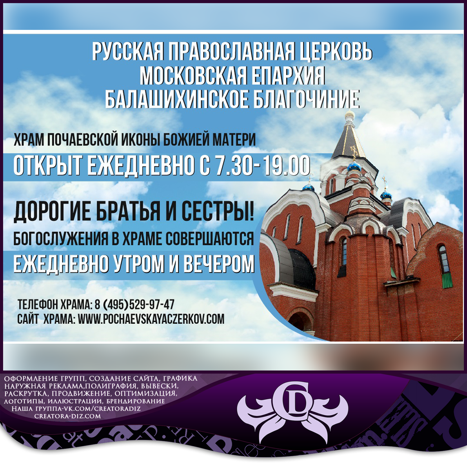 http://images.vfl.ru/ii/1531394141/a9bbdd52/22454176.png