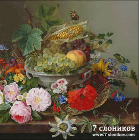 http://images.vfl.ru/ii/1531394311/8e0f2731/22454219_m.jpg