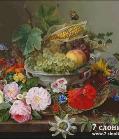 http://images.vfl.ru/ii/1531397880/ca31ab69/22455048_m.jpg