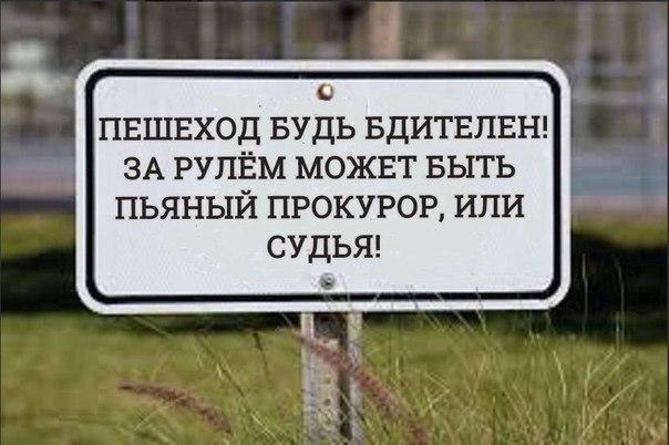 http://images.vfl.ru/ii/1531399926/ed0dc9d1/22455421.jpg