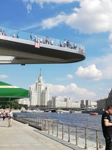 Москва златоглавая... - Страница 22 22455839_m