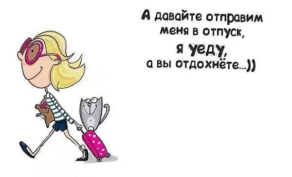 http://images.vfl.ru/ii/1531484564/7f3f23b2/22468412_m.jpg